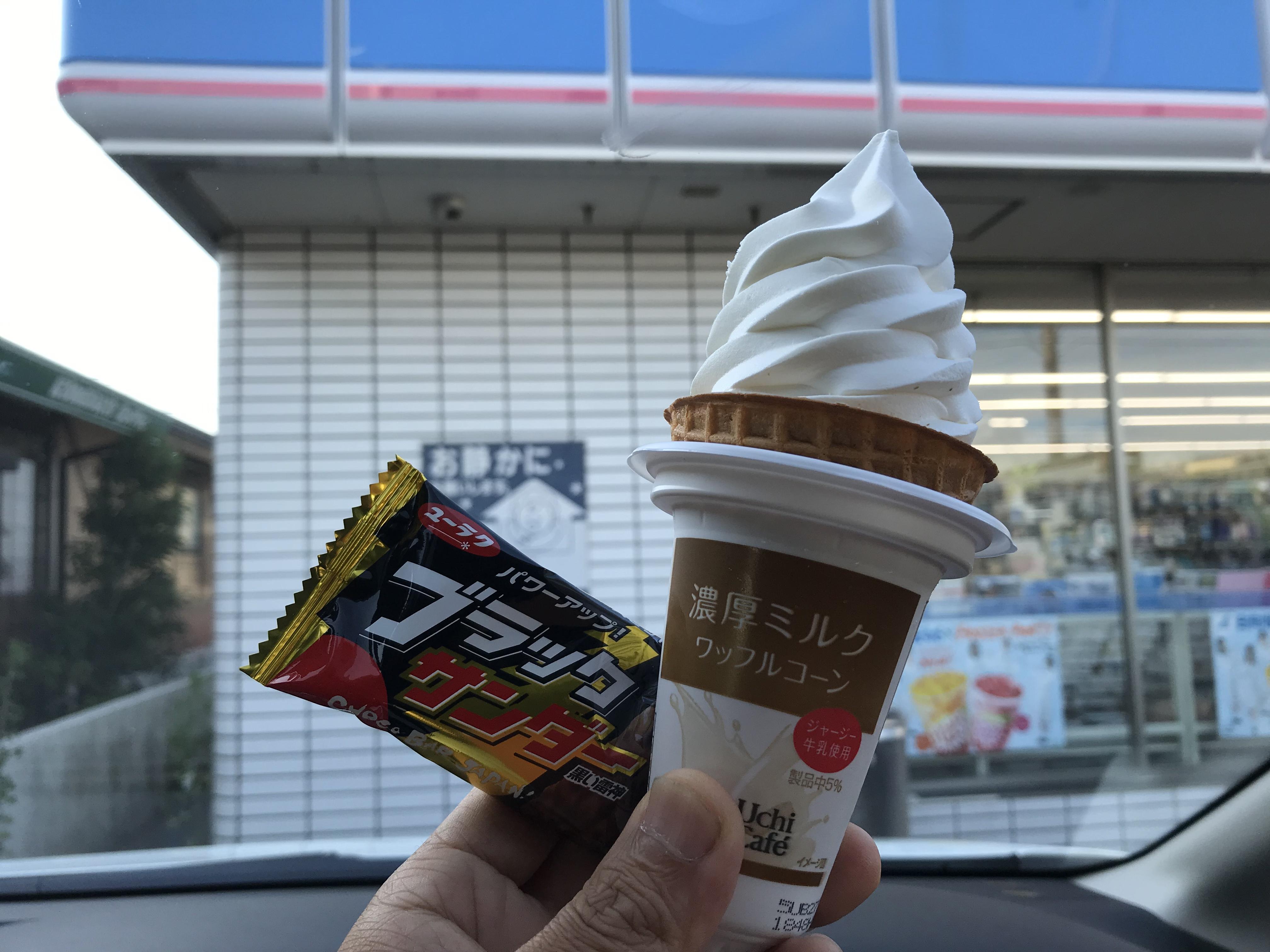 ブラックサンダー無料引換券とアイスクリーム格安クーポンを使ってみました