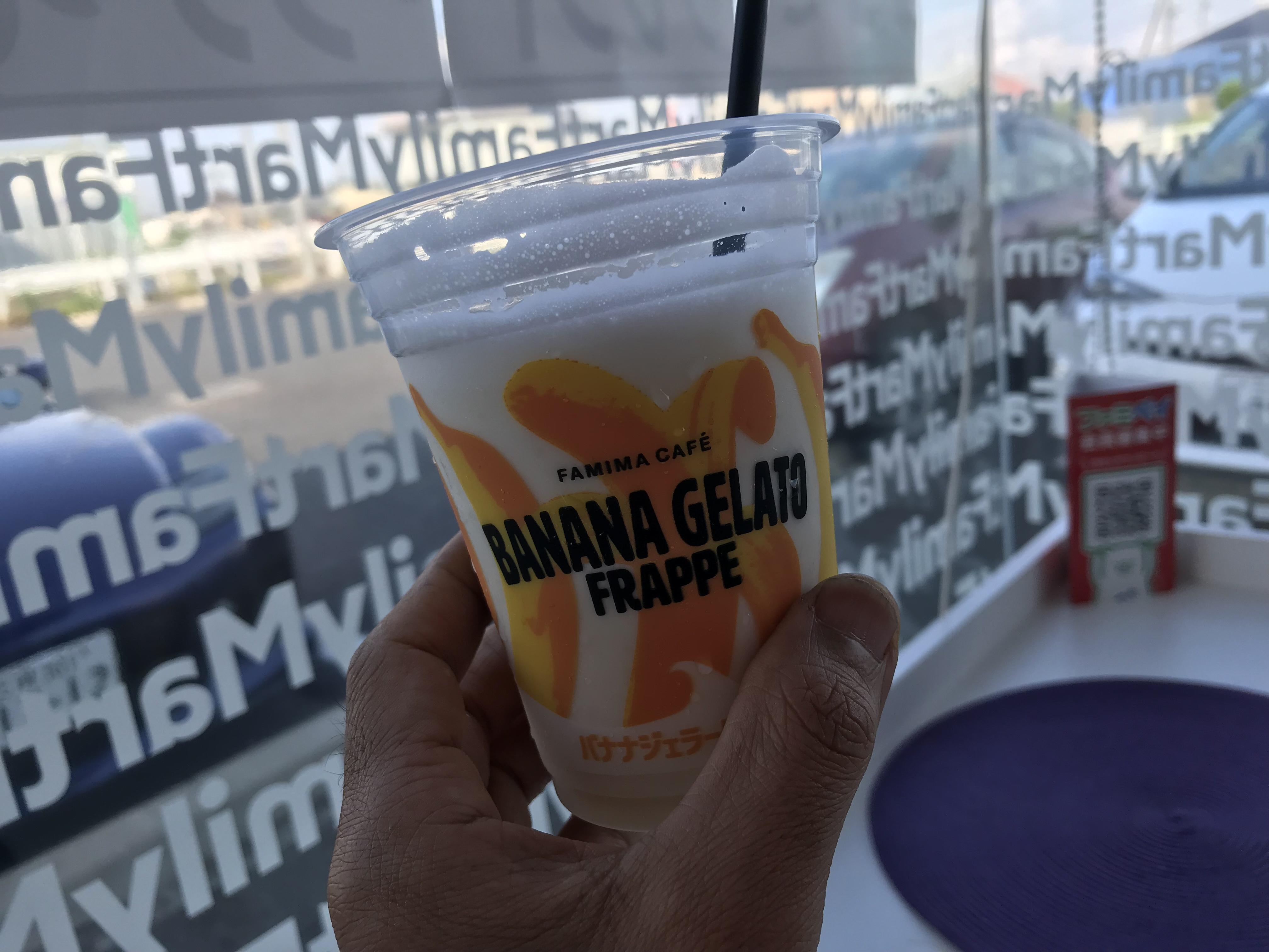 ファミマのバナナジェラートフラッペがアプリクーポンとd払いで半額以下に!